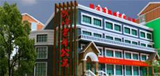 哈尔滨凯峰护养院